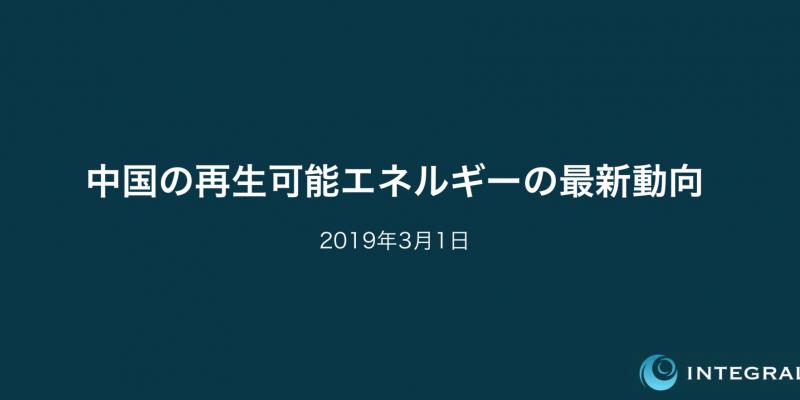 Screen Shot 2019-04-13 at 4.23.28 PM