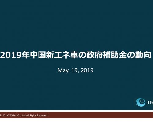 Screen Shot 2019-05-19 at 2.46.08 PM