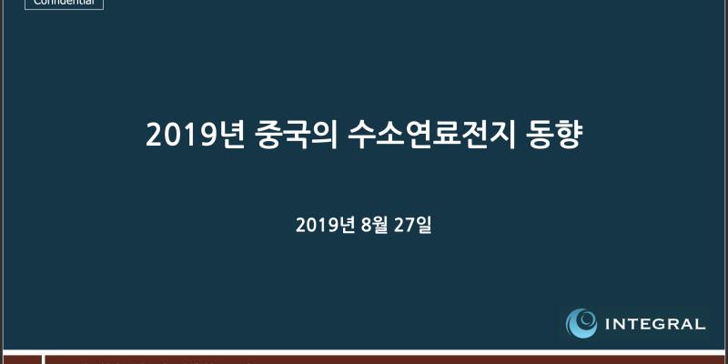 Screen Shot 2019-08-27 at 2.03.03 PM