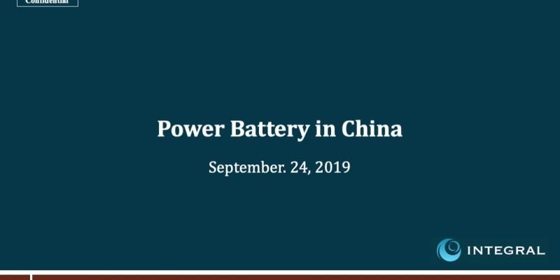 ChinaPowerBattery(EN)_20190924